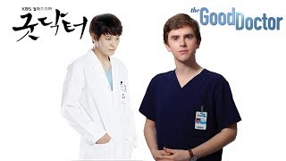 The Good Doctor (Korean) VS Remake (American)