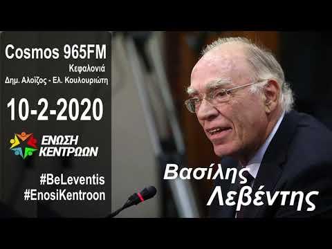 Αιγαίο, Σκοπιανό, Τσίπρας, Κυριάκος (Βασ. Λεβέντης, 10-2-2020)