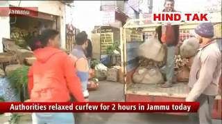 Authorities relaxed curfew for two hours in the jurisdiction of three police station areas of Jammu