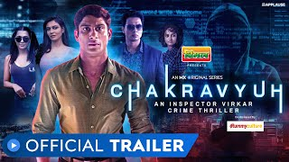 Chakravyuh MX Original Web Series Video HD