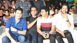 Maharshi success meet feeling happy performing in front of Prince Mahesh Babu global entertainments