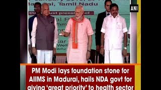 PM Modi hails NDA govt for giving 'great priority' to health sector - Tamil Nadu News