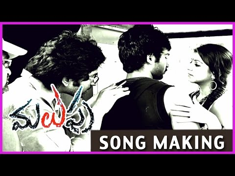 Malupu Movie Latest Song Making Video - Aadhi Pinisetty, Nikki Galrani