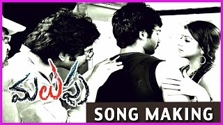 Malupu Movie Latest Song Making Video - Aadhi Pinisetty, N..