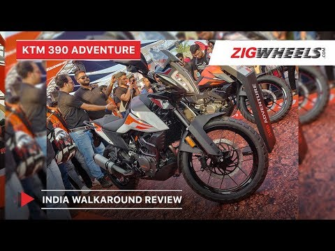 KTM 390 Adventure 2019 Walkaround Review & Launch in Jan 2020, Price, Bookings & More