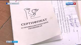 Более 22% жителей Омской области уже поставили прививку против гриппа