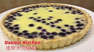 藍莓優格派 | Blueberry Yogurt Cream Pie | Desserts