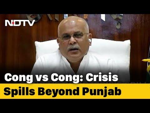 Amid Punjab Fiasco, Over Dozen Chhattisgarh Congress MLAs Reach Delhi
