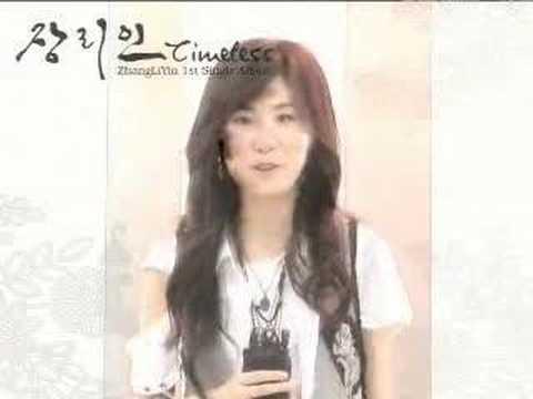 [06.08.31] Zhang Li Yin (Jang Ri In) Korean Interview