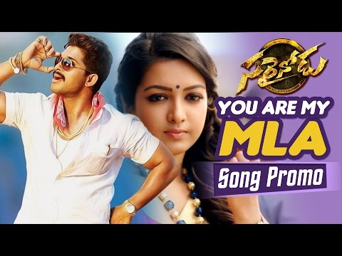 Sarrainodu-Movie-You-Are-My-MLA-Song-Promo