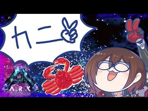 【カニ】[n╹ o╹]n【ホ・・・