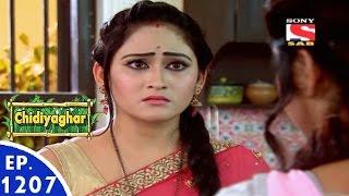 Chidiya Ghar - चिड़िया घर - Episode 1207 - 13th July, 2016
