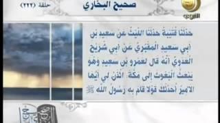 صحيح البخاري - باب ما يقتل المحرم من الدواب