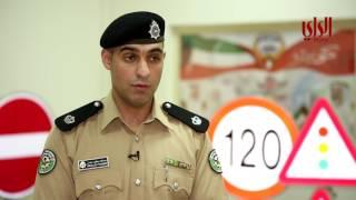 تقرير عن   إحصائية وزارة الداخلية   بشأن الحوادث المرورية     -