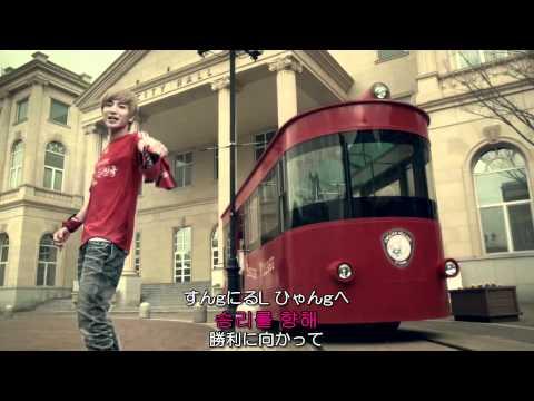 Victory Korea ルビ+歌詞+日本語訳
