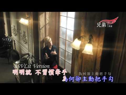 周杰倫 - 明明就 (KTV/HD)