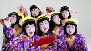 Don Nguyen - Vọng cổ Geisha - SONY Ericsson Vivaz