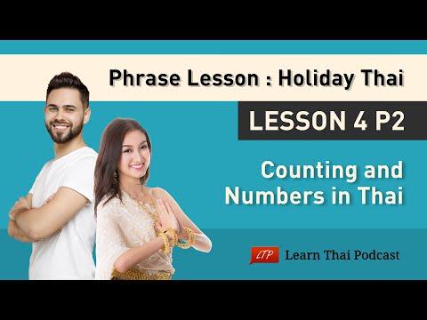 Thai Language Lesson : Thai Numbers 2