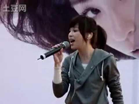 [091219] [FanCam] 王心凌 (Cyndi Wang) - 我很好,那麼你呢?(I'm fine, how about you?)