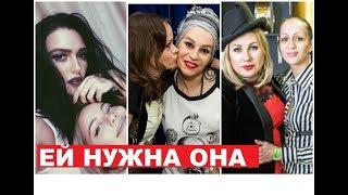 Розовая ЛЮБОВЬ Российского ШОУ бизнеса!