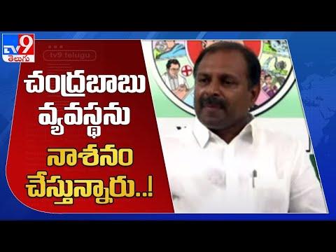 Chandrababu indulging in dirty politics to defame Jagan govt: Srikanth Reddy