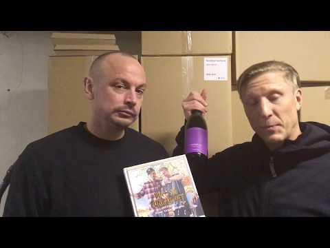 Alf & Petter tipsar om bokcirkelviner