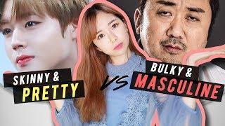 Do Korean Girls Really Like Flower Boys? ft.Learning Korean