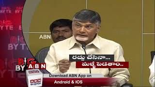 Abolishing Council: Chandrababu responds on Jagan's decisi..