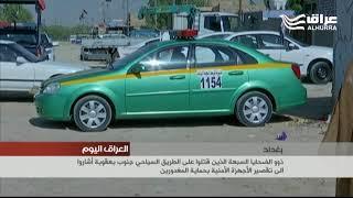 ضحايا مجزرة داعش بحفل زفاف بهرز يكشفون للحرة تفاصيلها ...