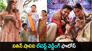 Some unseen moments of Nithin Shalini marriage..