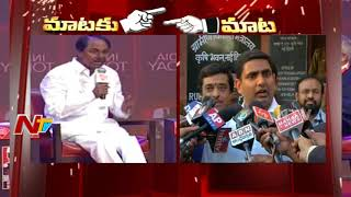 CM KCR vs Minister Nara Lokesh - War of Words..