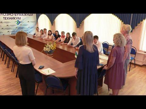 Сыктывкарский ЦБТ перенял эстафету от Коми республиканского агропромышленного техникума.