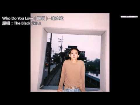 【中字】Who Do You Love - 南太铉 (原唱:The Black Skirts)