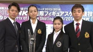 NHK Trophy Press Conference