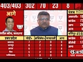 Winning 303 seats is a tectonic shift: Ravi Shankar Prasad..