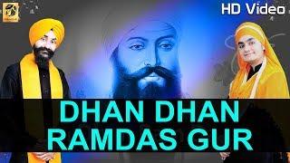 Dhan Dhan RamDas Guru – Bibi Manpreet Kaur