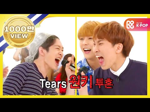 (Weekly Idol EP.262) Weekly Idol Singing competition 'BTOB'