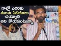 Director Sekhar Kammula Superb Speech @ Nikhil 10 Years In..