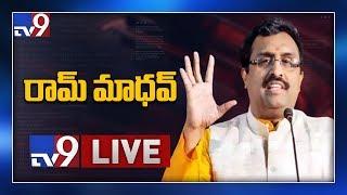 Ram Madhav Telugu Speech LIVE..