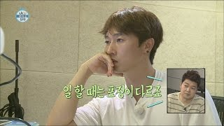 [I Live Alone] 나 혼자 산다 - Jang Woo-hyuk, Check the video is a trainee 20160715
