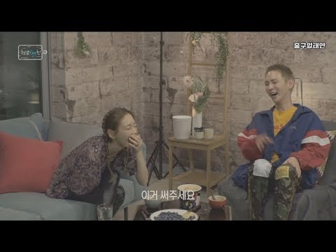 [3/24일요일 18시 태연 '사계' 음원공개] 매력 오지는 청담키친 태연 깨알컷 (ft. 샤이니 키)