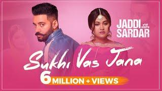 Sukhi Vas Jana – Sippy Gill – Jaddi Sardar