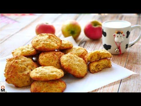 Яблочное Печенье, Остаётся Нежным и Мягким