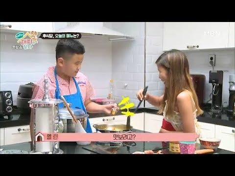 윤후, 강아지 주려고 만든 음식을 '한 입에 쏙?' [우리집에 해피가 왔다 3회 다시보기]