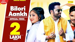Bilori Aankh – Rahul Puthi