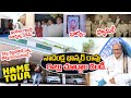 Nadendla Bhaskara Rao Home Tour   Way to Nadendla Bhaskara Rao House   NTR   SumanTV Gold