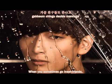 2AM - Nervous (불안하다) - (eng&rom)