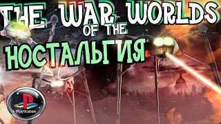 Jeff Wayne's The War of the Worlds - ВОЙНА МИРОВ! Sony Playstation 1 (psone)