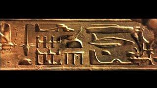 DEAD MEN'S SECRETS --- Were ancient times really primitive?