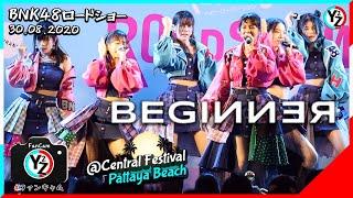 Y2Z [Fancam] | Beginner BNK48 Road Show @ Central Festival Pattaya Beach 30.08.2020